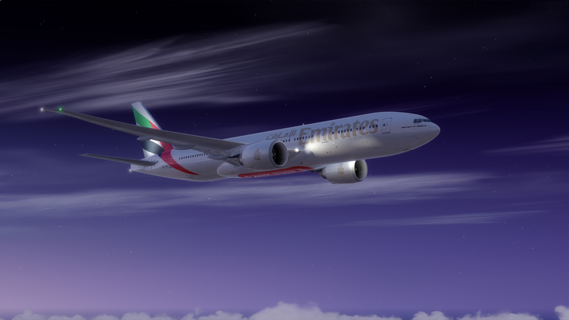 Early morning with UAE609 from OPKC to OMDB